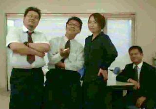 oriental secretary from tokyo with butt milk